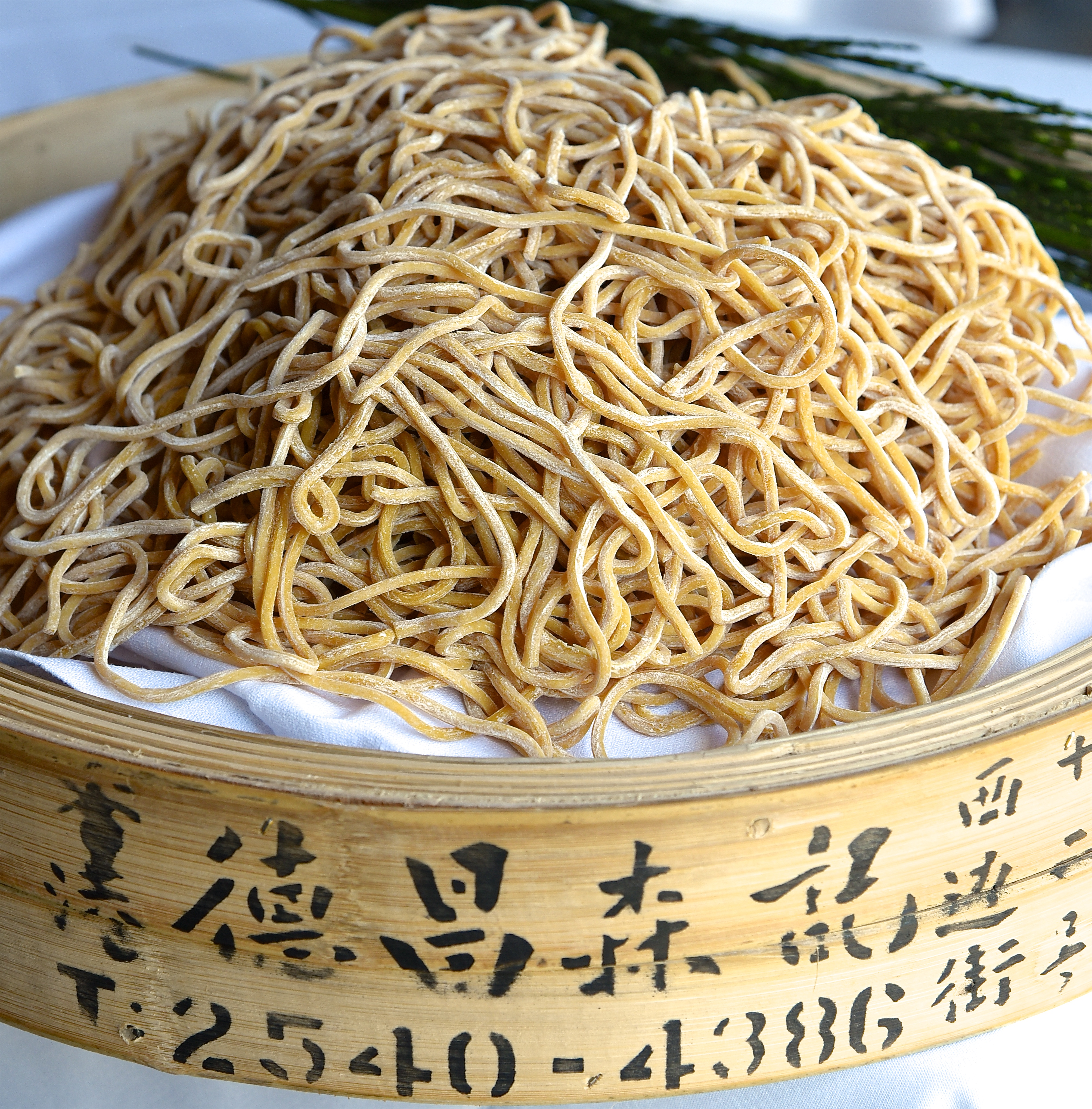 Locally made, fresh chow mein noodles